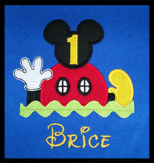 Embroidery Brice